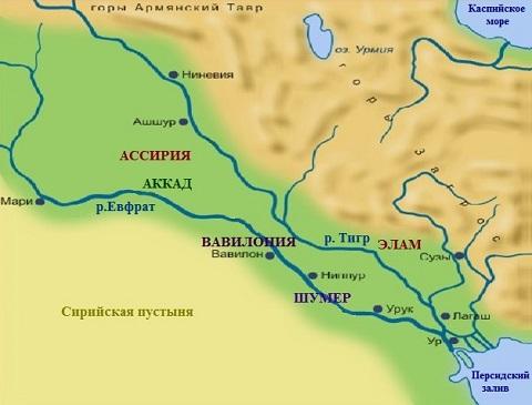 Географическое положение Древнего Двуречья